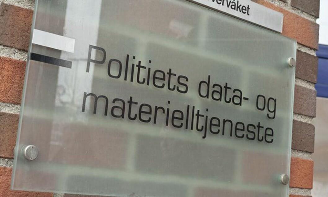 Politiets data- og materielltjeneste (PDMT) er snart en saga blott, både i navn og organisasjon. Det samme er IKT@politiet og Fellestjenester@politiet, navnene til de to enhetene som skal erstatte PDMT.