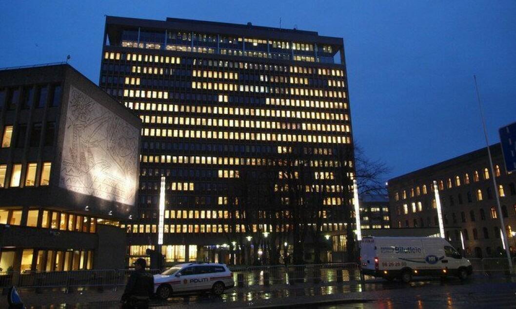 Regjeringsbygget før terrorangrepet 22. juli. Når nytt regjeringskvartal skal bygges ønsker politiet i Oslo at det vurderes egne lokaler.