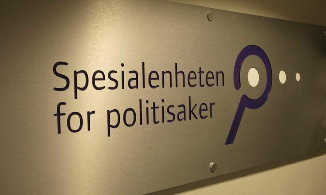 Under tiårsmarkeringen til Spesialenheten sier riksadvokat Tor-Aksel Busch: – Det tjener norsk politi til ære at det i dag er svært få ammeldelser knyttet til vold og uriktig bruk av makt.