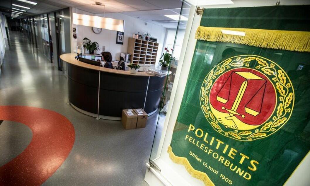 PF Rogaland skal slå seg sammen med PF Haugaland og Sunnhordland. Her fra PFs hovedkontor i Oslo.