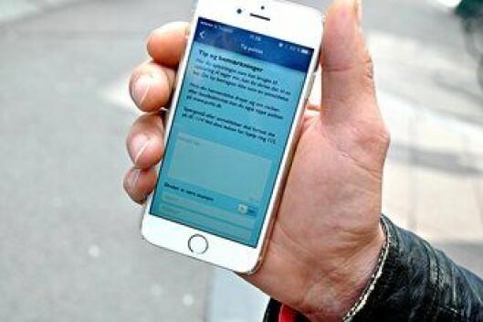 Den danske politiappen ble lansert i 2014 og gir brukerne mulighet til både å tipse politiet, holde seg oppdatert på nyheter, og finne politistasjoner i nærheten.