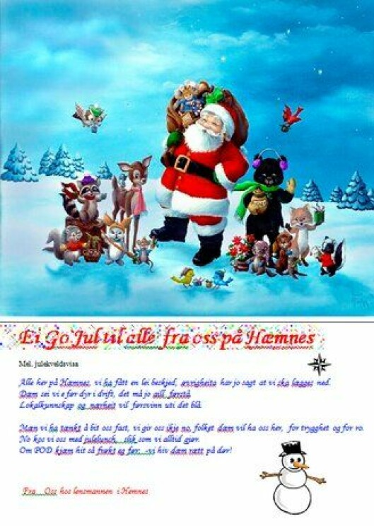 Hemnes lensmannskontor sitt julekort.