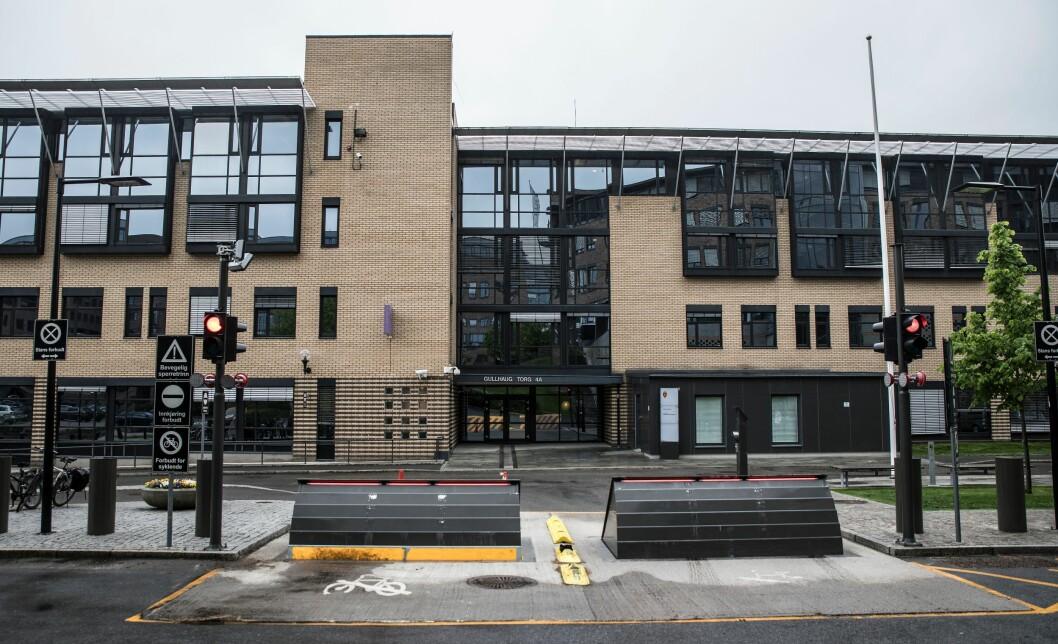 Justisdepartementet sliter med innsynssystemet sitt. Det forsinker offentligehetens innsyn i dokumenter som går inn og ut av byggene i Nydalen i Oslo.