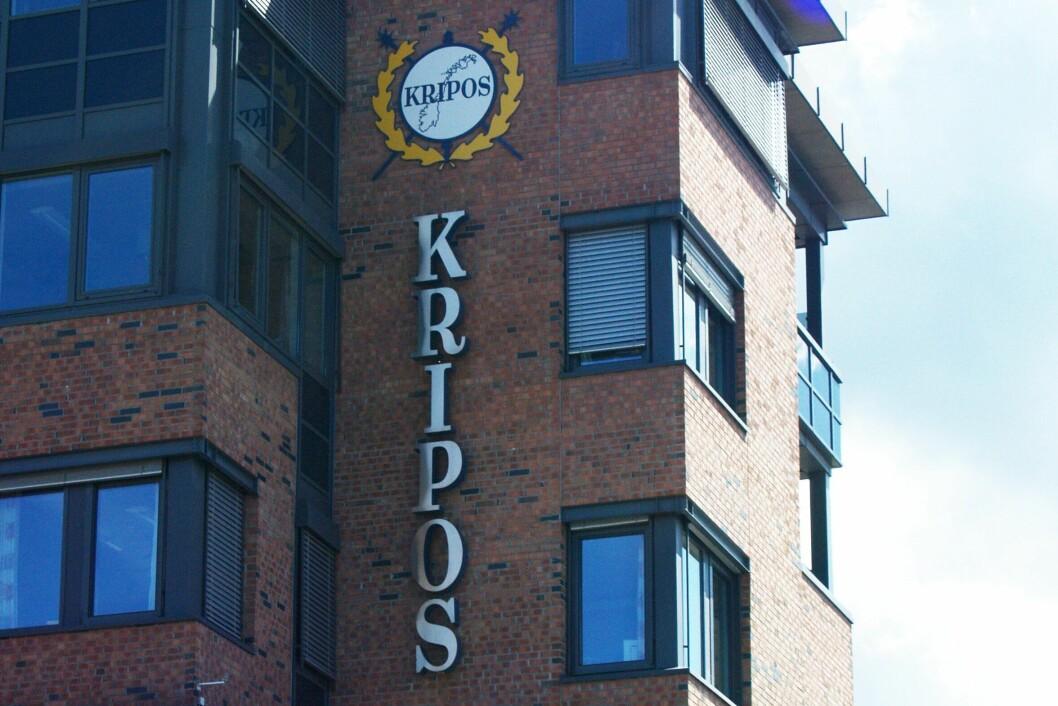 GLEDELIG UNNTAK: De aktuelle stillingene som renholdere ved Kripos er et gledelig unntak, med ansettelser i egen regi og anstendige lønns- og arbeidsvilkår, skriver innleggsforfatteren.
