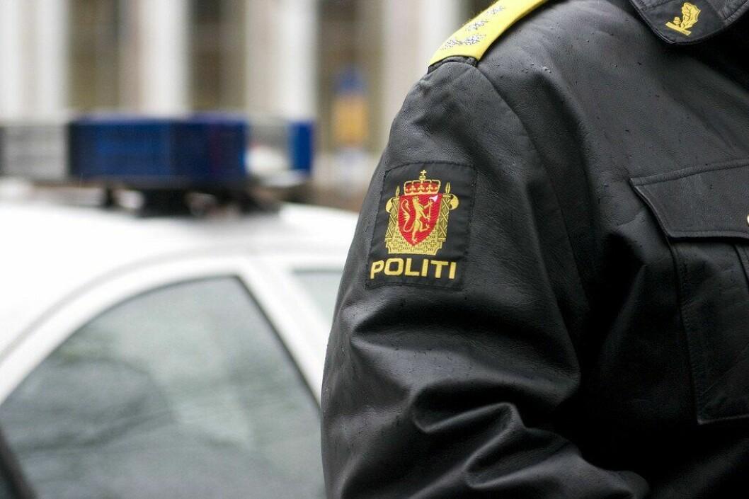 LEDELSESPRIS: Ledere på alle nivåer i politiet kan nomineres til prisen for «Årets leder i politiet», uavhengig av fagforeningsbakgrunn, og om kandidaten har sivil-, jurist- eller politibakgrunn.