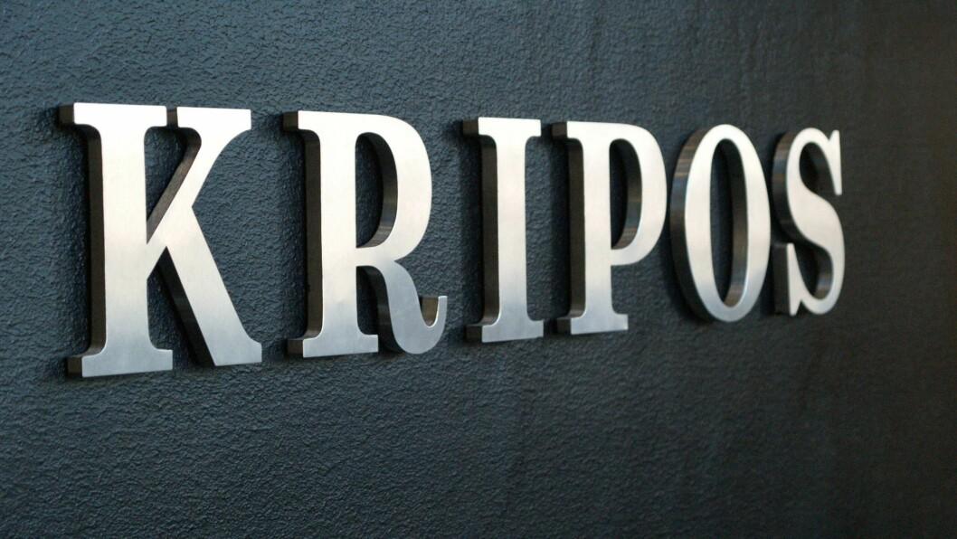 43 søkere vil bli ny kommunikasjonssjef i Kripos.