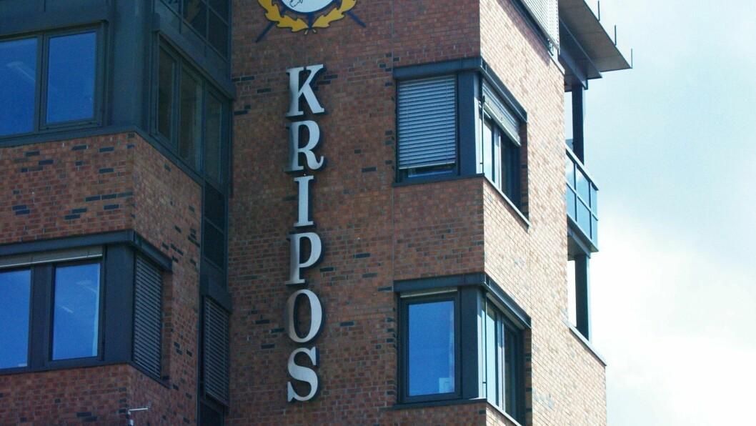 Fire personer søkte stillingen som Kripos-sjef.
