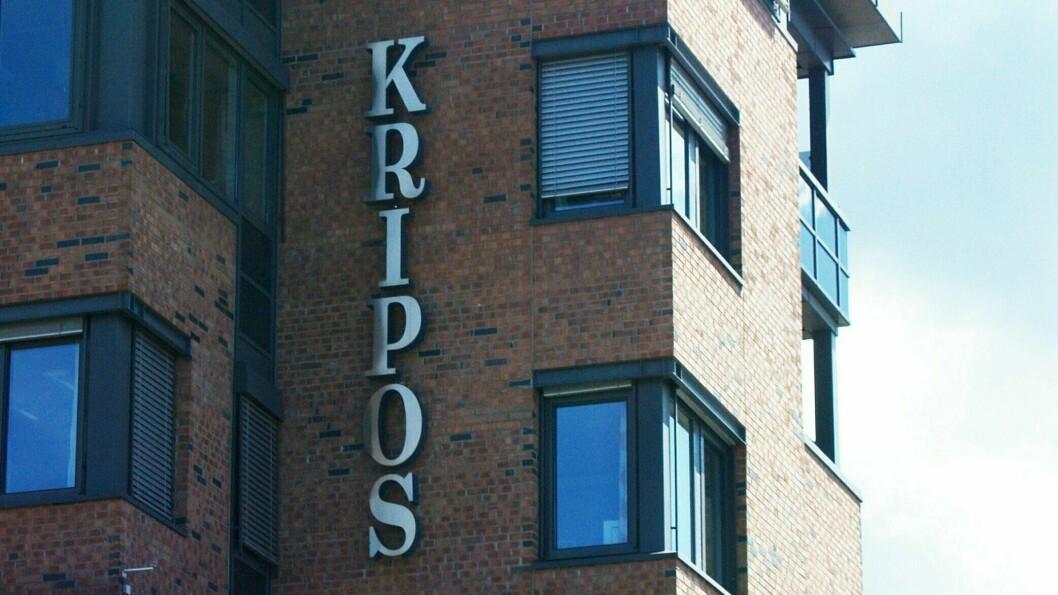 NY SJEF: I dag ble det kjent hvem som er ny sjef i Kripos.