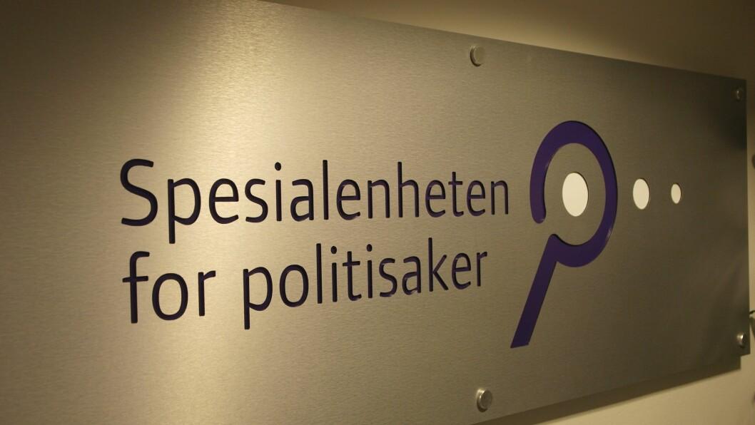 Spesialenheten for politisaker har søkt etter en ny leder.