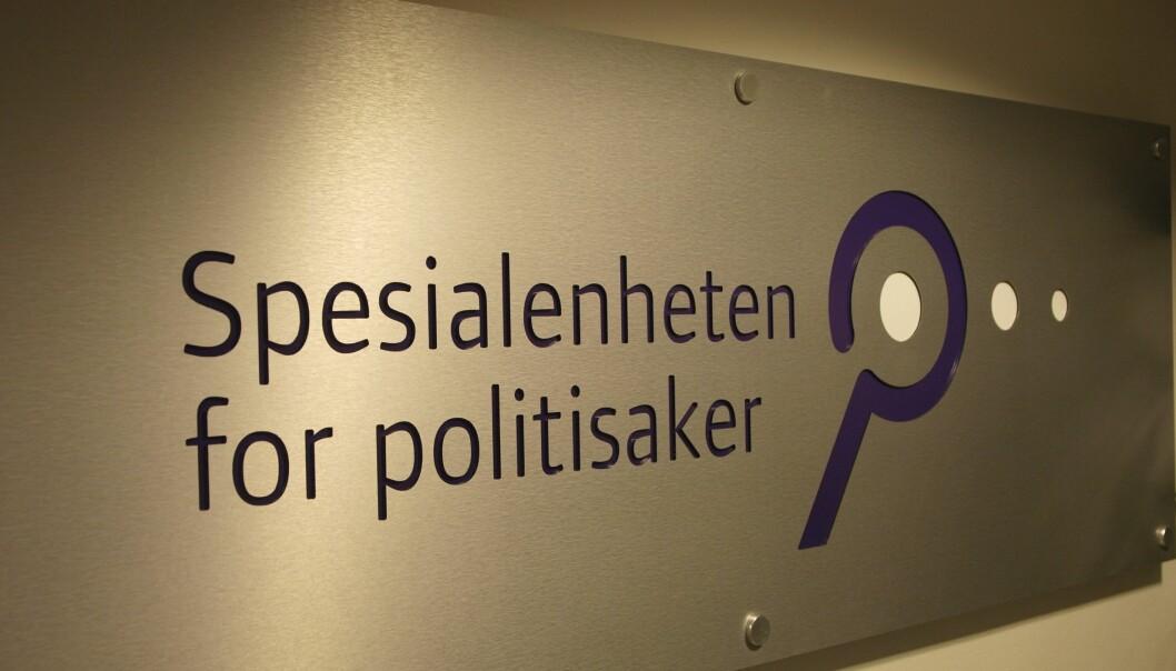 VIL BEVILGE SEKS MILLIONER KRONER:- I Norge har vi høy tillit til politiet. Det skal vi bevare og Spesialenheten er med på sikre dette, sier justisminister Monica Mæland.