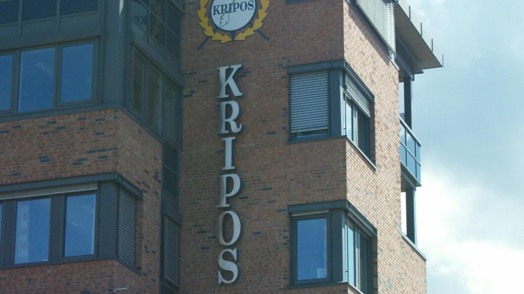 NY SJEF: Fredag ble det klart at Kristin Kvigne er ny sjef for Kripos. Kai Arild Holm, leder for Politiets Fellesforbunds lokallag på Kripos, reagerer på prosesen rundt ansettelsen.