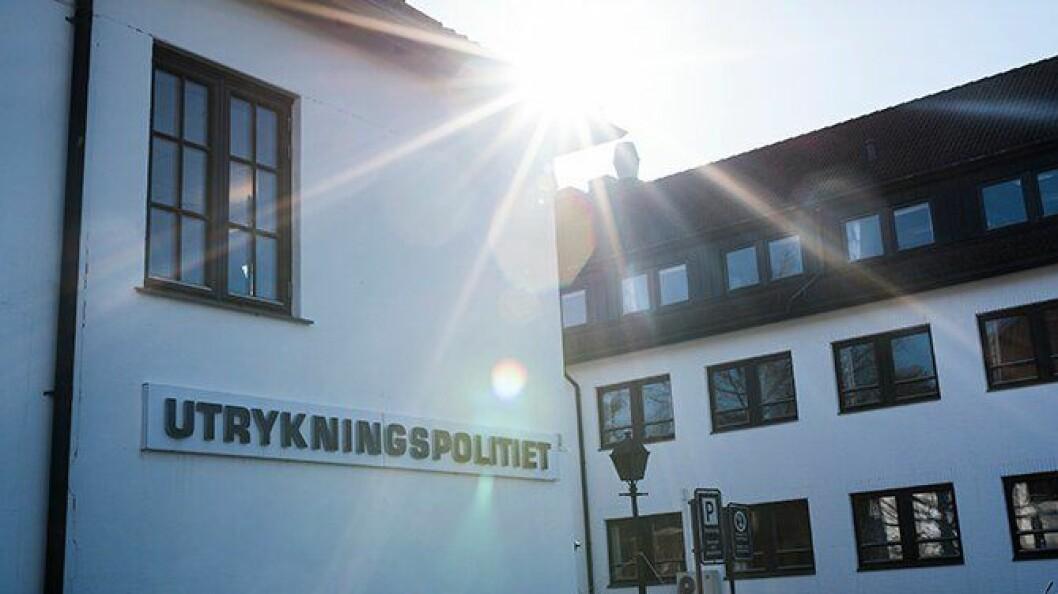 Utrykningspolitiet har sin base ved Politihøgskolen i Stavern. UP-mannskapene som holder til lengst unna, i Nord-Troms og Finnmark, skal nå likevel ikke innlemmes i politidistriktene i et ettårig prøveprosjekt.