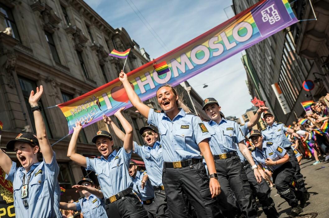 Pride-paraden i Oslo i 2017. I år blir Pride-paraden digital, på grunn av koronaviruset.