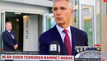 VÅKENT BLIKK: Snorre sluttet i jobben som sikkerhetsvakt i Regjeringskvartalet for å følge drømmen om å bli politi.