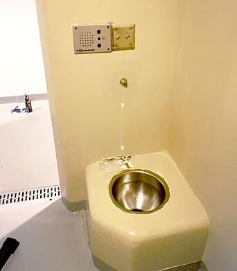 BEDRITENT: Den tidvise kloakkstanken som siver ut fra de åpne toalettene satte en stopper for Follo-politiets celletrening.